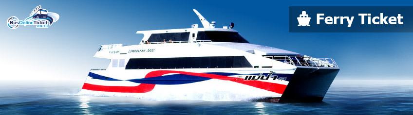 ferry-tickets (2)